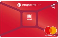 Где получить пластиковую карту для азс лукойл потребительский кредит екатери